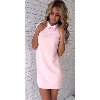 Elegantní šaty s límečkem a s krátkým rukávem růžové